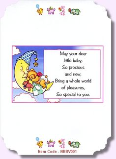 New Baby Verses for Cards | new baby boy verse nbbv001 new baby boy verse nbbv002