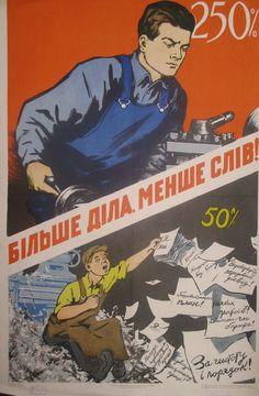 Soviet Ukrainian poster, 1956