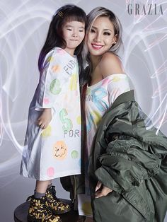 CL | OPERATION SMILE x GRAZIA MAGAZINE DECEMBER '15 ISSUE