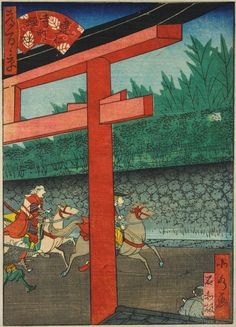 Colour woodblock print entitled Kenninji-machi Ebishu-sha, from the series Miyako hyakkei (One Hundred Views of Kyoto), depicting horse race passing shrine gate: Japan, by Hokusui, 1863 - 1865