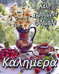 Mugs, Tableware, Wallpapers, Dinnerware, Tumblers, Tablewares, Wallpaper, Mug, Dishes