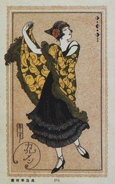 "taishou-kun: ""Takabatake Kashou 高畠華宵 (1888-1966) Carmen カルメン - Japan - 1920s """