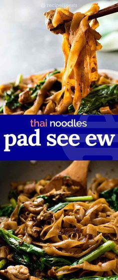 Thai Noodles - Pad See Ew Pad See Ew (which means Stir Fried Soy Sauce noodles) is one of the most popular Thai street foods. Pad See Ew is salty, balanced with a touch of sour and a wonderful chargrilled flavour which you can create at home! Thai Street Food, Thai Noodles, Soy Sauce Noodles, Rice Noodles, Pad See Ew, Vegetarian Recipes, Cooking Recipes, Asian Cooking, Gastronomia