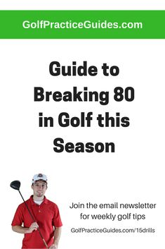 If you're struggling to break 80 in golf then this practice system is what you need. It builds a strong short game, golf swing, iron play, and putting skills to help you avoid easy mistakes that are costing you strokes. Click to learn more how these golf tips will help you reach low scores on the golf course.