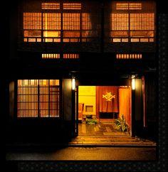 旅館 井筒安 - Japan