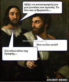 Ancient Memes, Funny Memes, Jokes, Funny Photos, Lol, Movie Posters, Fictional Characters, Greeks, Funny Stuff
