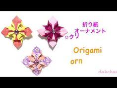 ✩ 折 り 紙 ✩ オ ー ナ メ ン ト ✩D ス テ ラ ☆ ク リ ス マ ス な ど に ✩Origami Ornament✩D Stella ☆ xmas ete✩✩ – Origami Community : Explore the best and the most trending origami Ideas and easy origami Tutorial Origami Quilt, Origami Bow, Kids Origami, Origami And Kirigami, Origami Bookmark, Origami Flowers, Origami Paper, Origami Hearts, Origami Ideas