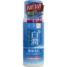 NEW Rohto Hadalabo Shirojyun Albutin Milk 140 ml 1 ** For more information, visit image link. (This is an affiliate link) #MakeupFace