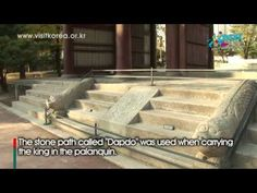 Korean Palace - Deoksugung [Find the Cauldron and Guard the People] - YouTube