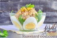 Фото к рецепту: Куриный салат с ананасами и грецкими орехами