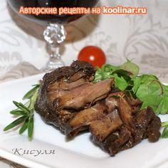 Peposo (мясо запечённое в красном вине)