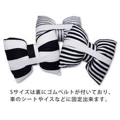 NEW!!【店内全品送料無料】リボンクッション Sサイズ ボーダー(インテリア 北欧 モダン スタイリッシュ)モノトーン 白黒 ribbon-cushion-s | ハンドメイドマーケット minne Minne
