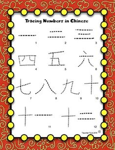Chinese New Year Lantern Craft and Math Activities FREE!