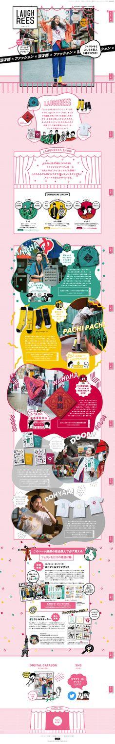 Pop Art Design, Site Design, Graphic Design, Web Layout, Layout Design, Yearbook Mods, Mobile Landing Page, Fashion Web Design, Ui Web