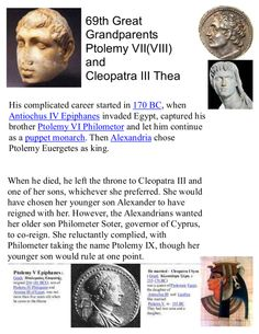 1a 170 69th ggf Ptolemy VII VIII and Cleopatra III Thea.jpg