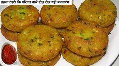 Poha Recipe, Indian Food Recipes, Ethnic Recipes, Snack Recipes, Snacks, Starters, Food Dishes, Baked Potato, Potatoes