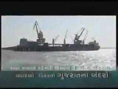 Kalpasar Dam Near Dholera   Dholera Smart City. For More Information-Please Visit Us :http://bit.ly/1Y3JXxl #Dholera #DholeraSIR #DholeraSmartCity #Gujarat