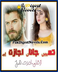 Tumhain Janan Ijazat Hai (Novel) By Amrah Sheikh Free Books To Read, Novels To Read, Books To Read Online, Reading Online, Good Books, Best Romance Novels, Best Novels, Moonlight Photography, Love Quotes In Urdu