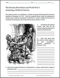 Analyze a Political Cartoon Worksheet: Treaty of Brest-Litovsk (1918) - World War I/Russian Revolution. Free to print (PDF file). Grades 7-12.