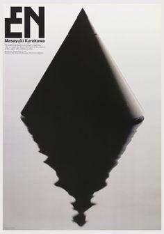 Visual Observer - 59780, curated by legleg on Buamai.