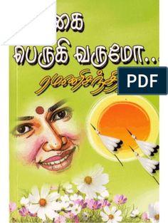 Ival Oru Puthukavithai Rc Free Books To Read, Free Pdf Books, Read Books, Free Ebooks, Novels To Read Online, Books Online, Romantic Novels To Read, Free Novels, Book Sites