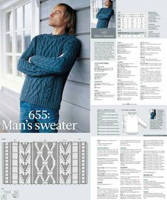 Cable Knitting Patterns, Knitting Designs, Knit Patterns, Clothing Patterns, Cable Sweater, Men Sweater, Creative Knitting, Knitting Magazine, Knit Crochet
