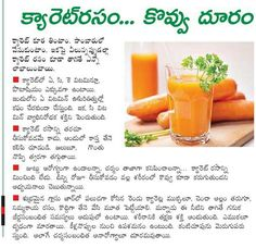 Good Health Tips, Natural Health Tips, Health And Beauty Tips, Healthy Lifestyle Tips, Healthy Tips, Weight Loss Smoothies, Healthy Smoothies, Ayurveda, Breastfeeding Diet