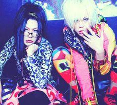 Junjun and Haru