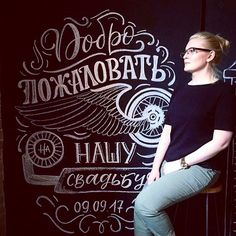 247 отметок «Нравится», 2 комментариев — Lettering.ru (@lettering.ru) в Instagram: «Work by @valera_sha»