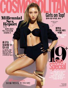 South Korean Girls, Korean Girl Groups, Rihanna Body, Kpop Merch, Jennie Blackpink, Girl Body, Covergirl, Cosmopolitan, Latest Fashion Trends