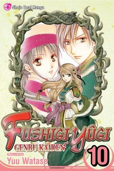 Fushigi Yugi: Genbu Kaiden #10 by Yuu Watase 2014 book #78, total saved $991.57