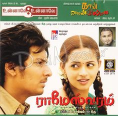 tamil ultra hd video songs free download