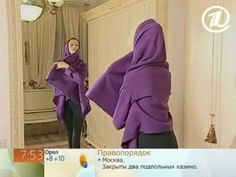 049 - Ольга Никишичева. Кардиган из прямоугольника - YouTube