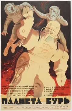 Storm Planet Sci-Fi USSR 1962 - original vintage Soviet movie poster by L. Ofrosimov for the science fiction film Storm Planet (Планета бурь / Planeta Bura / aka Cosmonauts on Venus) directed by Pavel Klushantsev and starring Vladimir Yemelyanov, Georgi Zhzhyonov and Gennadi Vernov listed on AntikBar.co.uk #SciFi #MoviePoster