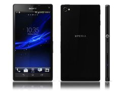 A 5 inches slimmest smatphone Sony Xperia C is available on stores.