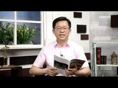 [생명의 삶] 20160708 사랑으로 계명을 지키고 믿음으로 세상을 이기다 (요한1서 5:1~12) - YouTube