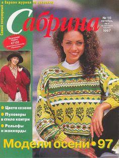 РУКОДЕЛИЕ:ВЯЗАНИЕ,ШИТЬЕ_КРОЙ: #Sabrina1997_10