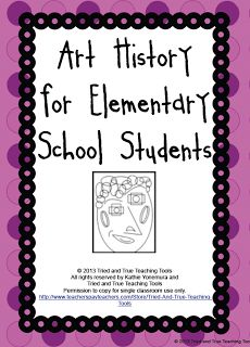 "The Best of Teacher Entrepreneurs: FREE MISC. LESSON - ""Art History for Elementary School Students"""