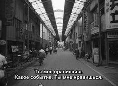 Хиросима, моя любовь (Hiroshima mon amour) 1959. #ЭмманюэльРива #ЭйдзиОкада