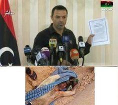 غرفة عمليات ثوار ليبيا تبدأ عملية عبد المنعم الصيد لتحرير المطار