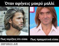 Funny Images, Funny Photos, Minion Meme, Funny Photo Memes, Greek Memes, Greek Words, Greeks, Funny Moments, More Fun