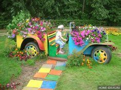 Машина в цветах. Классная идея для сада  Flower car for your garden. Nice idea