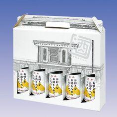 【K-999】300ml細×5本のみくらべ手提箱 100セット @258 ワイン用ギフト箱や業務用パッケージ通販 安多問屋 e-packワイン箱などお酒のパッケージや既製品パッケージの包装・梱包資材の袋や箱を多数販売|商品詳細