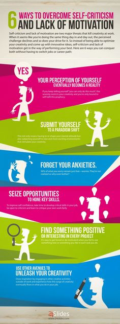6 Ways To Overcome Self-Criticism & Lack Of Motivation #infographic