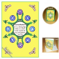Guidance  Vendor: Illuminated Inspirations  Type: Stand or Greeting Card - rectangle
