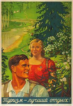"""Плакат """"Туризм - лучший отдых!"""", М. Нестерова. Изд. """"Искусство"""", 1946 г."""