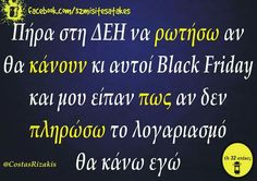 Best Quotes, Funny Memes, Lol, Sayings, Instagram, Greek, Greek Gods, Best Quotes Ever, Lyrics