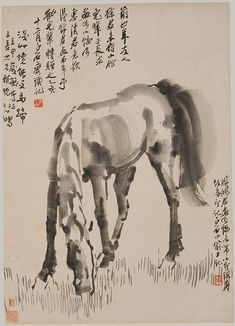Grazing Horse, dated 1932 Xu Beihong (Chinese, Qi Baishi (Chinese, Hanging scroll; ink on paper 20 x 14 in. x cm) Inscribed by the artist and by Qi Baishi Japanese Painting, Chinese Painting, Japanese Art, Art Chinois, Art Asiatique, Horse Drawings, China Art, Animal Paintings, Horse Paintings