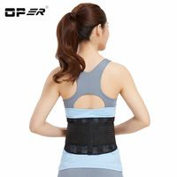 95a0c88d2a135 Find All China Products On Sale from OPER Official Store on Aliexpress.com  - OPER Single Shoulder Belt arm Support Correct posture Bandage Brace  Shoulder ...