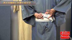 第165回 男の羽織紐と角帯の結び方